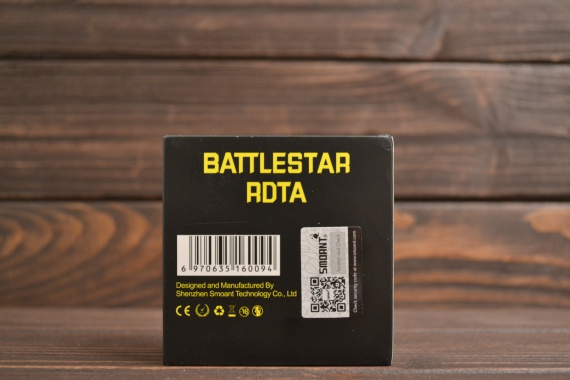 Battlestar RDTA by Smoant -