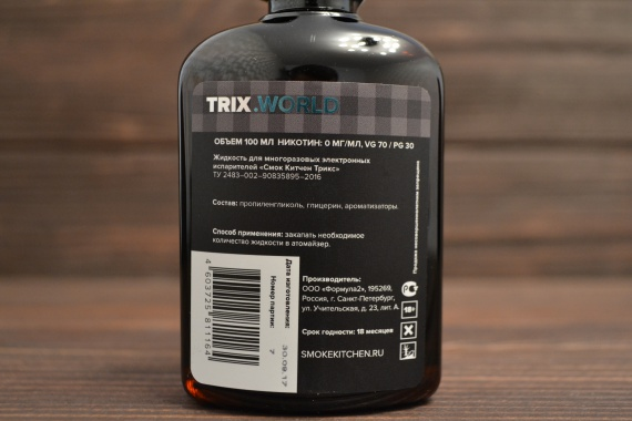 TRIX MODBOX by Smoke Kitchen & Vape Mechanics -