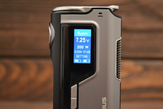 Sirius 200W by Modefined