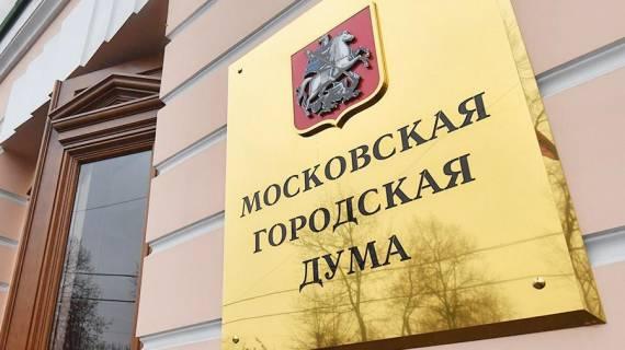Мосгордума установила наказание за вовлечение несовершеннолетних в вейпинг