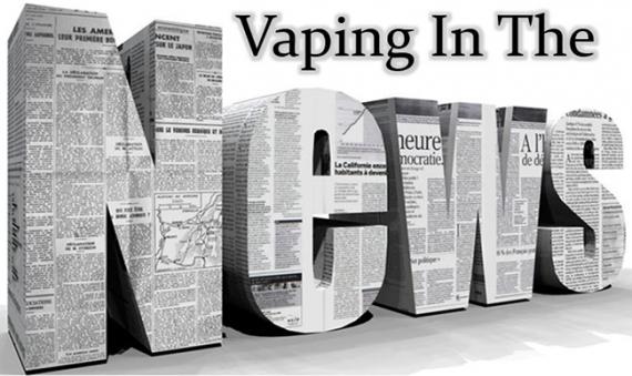Исследование, посвященное освещению темы электронных сигарет в средствах массовой информации