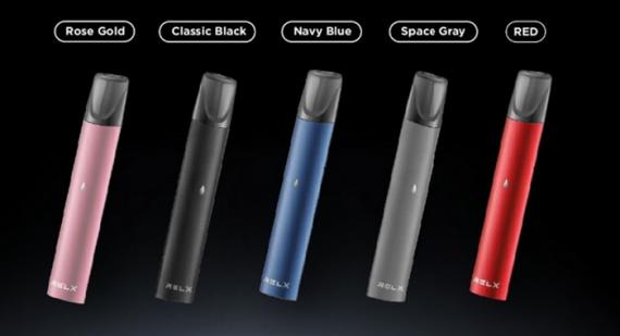 Relx Starter kit - поможет расслабиться в нужный момент. Для вэйперов, которые выбирают простоту