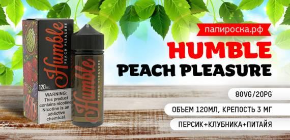 Погрузись в тропики: новый вкус Peach Pleasure - Humble в Папироска РФ !