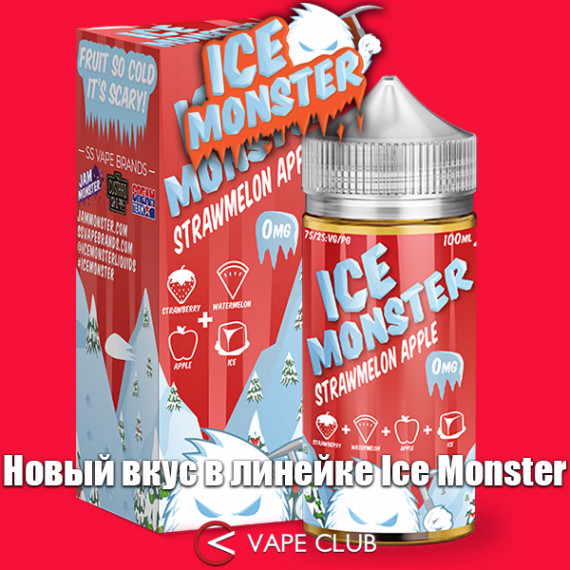 VapeClub.Ru - StrawMelon Apple Ice Monster – когда на тропики обрушится лед
