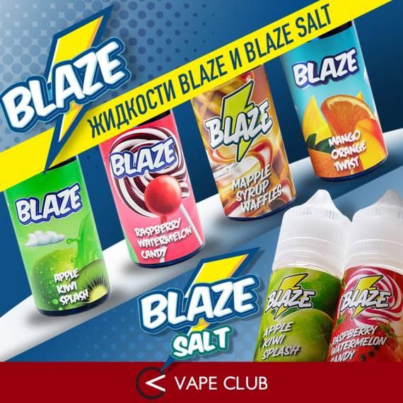 VapeClub.Ru - Сияние вкуса в коллекции Blaze