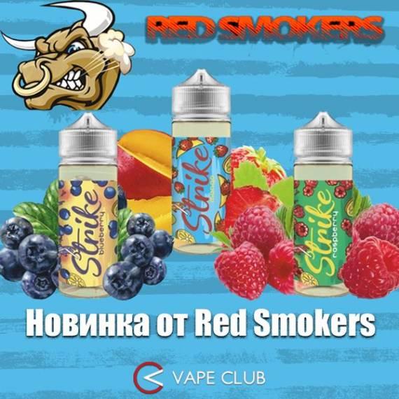 VapeClub.Ru - Лимонадный Strike от Red Smokers – точное попадание
