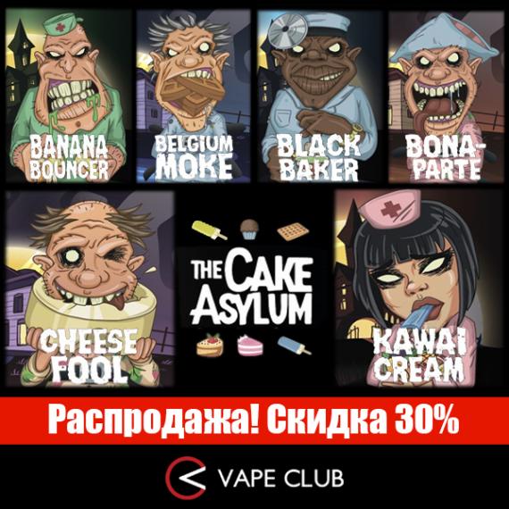 The Cake Asylum: безумные десерты со скидкой 30%