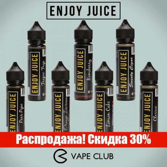 VapeClub.Ru - Enjoy Juice – 7 оттенков лета со скидкой 30%