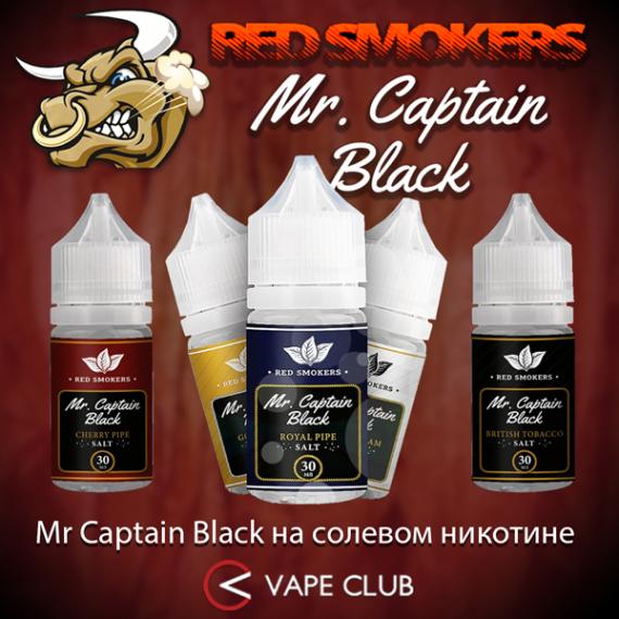 VapeClub.Ru - Mr Captain Black на солевом никотине