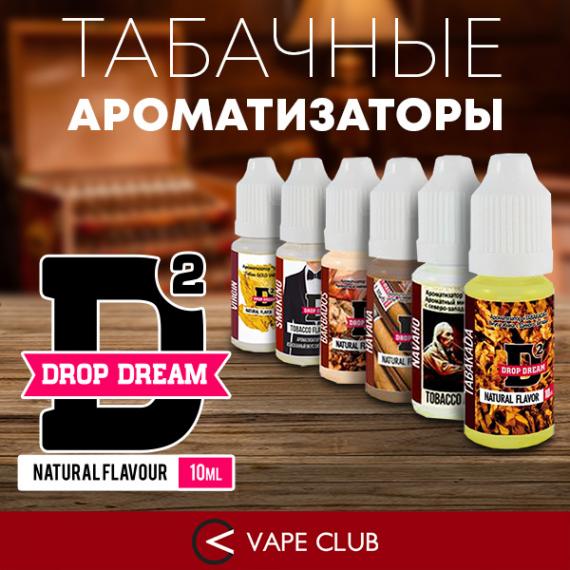VapeClub.Ru - Табачные аромы Drop Dream – натуральная ферментация, чистый вкус