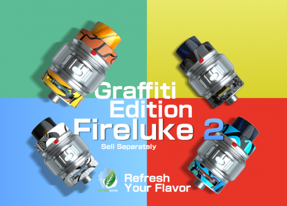 Freemax Fireluke 2-Metal Edition and Freemax Fireluke 2-Graffiti Edition - two brothers of different blood ...