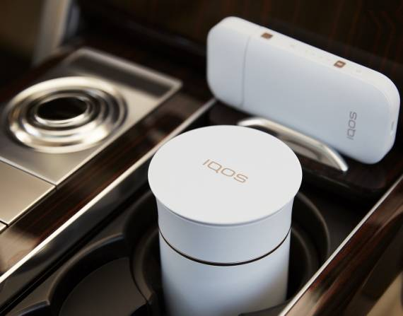 What is IQOS and how to use it?