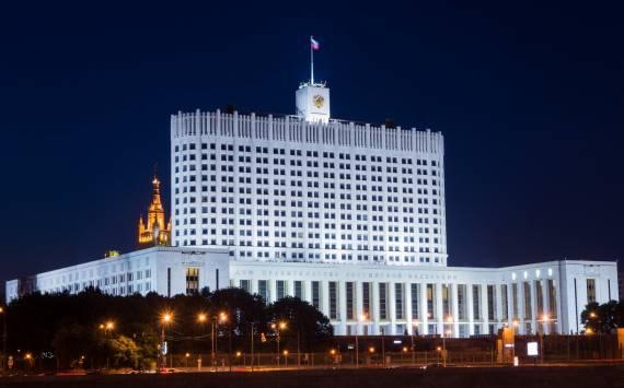 Правительство РФ снова закручивает гайки...