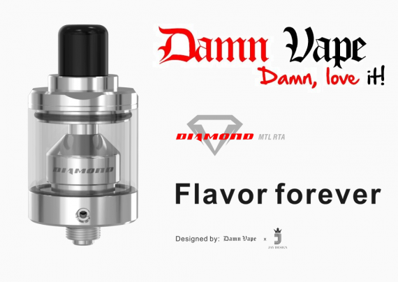 Damnvape Diamond MTL RTA is a compact cigarette case with a familiar base ...