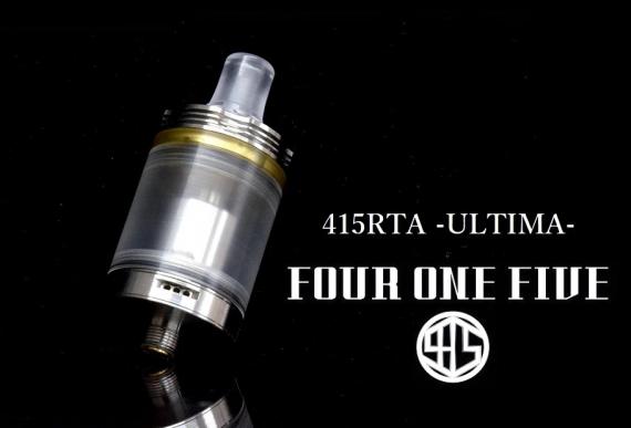 FOUR ONE FIVE 415RTA -ULTIMA- - дальневосточный сигаретник...