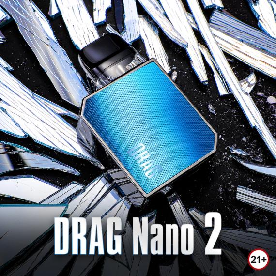 Voopoo Drag Nano 2 POD kit - еще меньше, еще умнее...