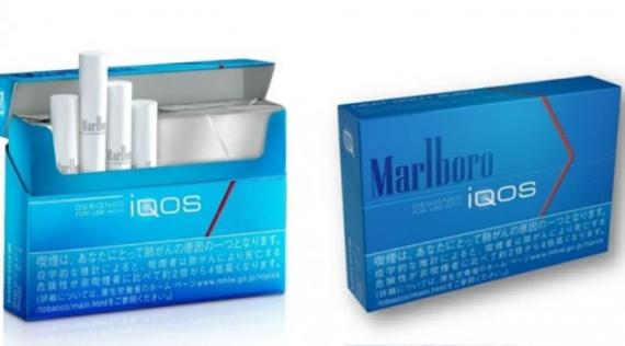 California Banned Nationwide E liquid Flavored