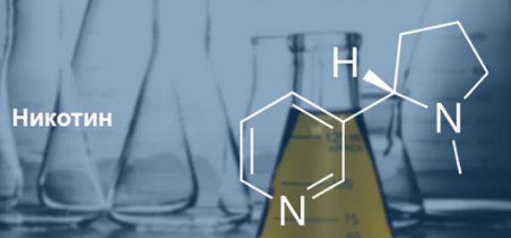 Калифорния предлагает общенациональный запрет на ароматизированные жидкости