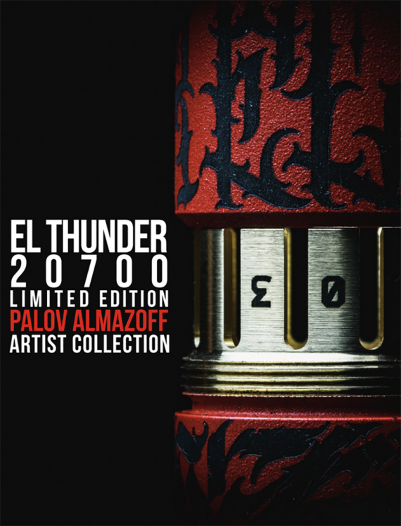 El Thunder 20700 Pavel Almazov Limited Edition - то, что действительно впечатляет