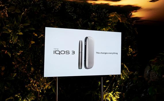 Вот и третье прешествие системы нагреваания табака IQOS (IQOS 3 и IQOS 3 Multi)