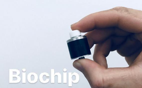 BioChip BF RDA от итальянской компании Cyberpunk mods. Удобство в простоте