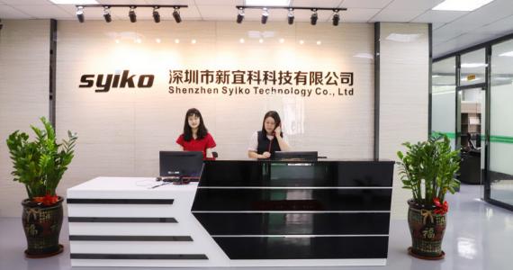 Китайская компания Syiko со своими продуктом под названием Olix
