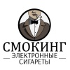 Smoking-Shop.ru