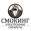 Smoking-Shop.ru