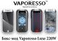 VapeClub.Ru - Vaporesso Luxe 220W Touch Screen TC – сенсорный мод с большим потенциалом