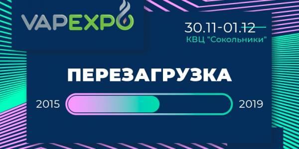 VAPEXPO Moscow 2019